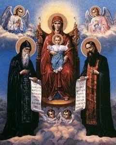 07-10-santo-antonio-percierskij